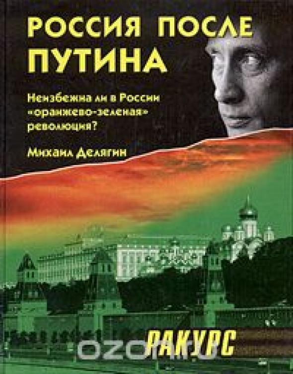 chem-konchaetsya-film-neizbezhnost