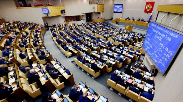 В Госдуме одобрили нулевой налог для олигархов
