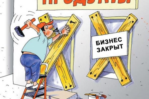 Налог на самозанятых граждан РФ 2019 - что это такое, когда введут и кого коснется изоражения