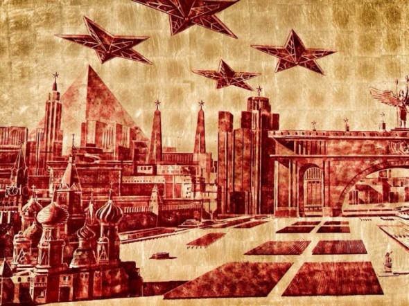 Православный социализм как глобальный проект