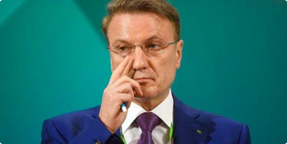 Монополии Грефа пришел конец. Яндекс становится вторым крупнейшим банком