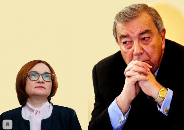 Почему Примаков не взял в Правительство Набиуллину...?