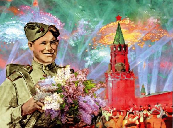 Условие необходимое для победы в гибридной войне