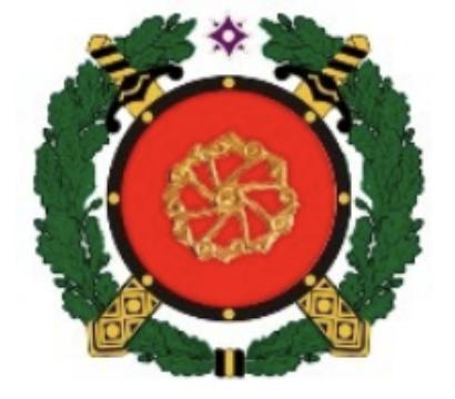 Герб Девятова