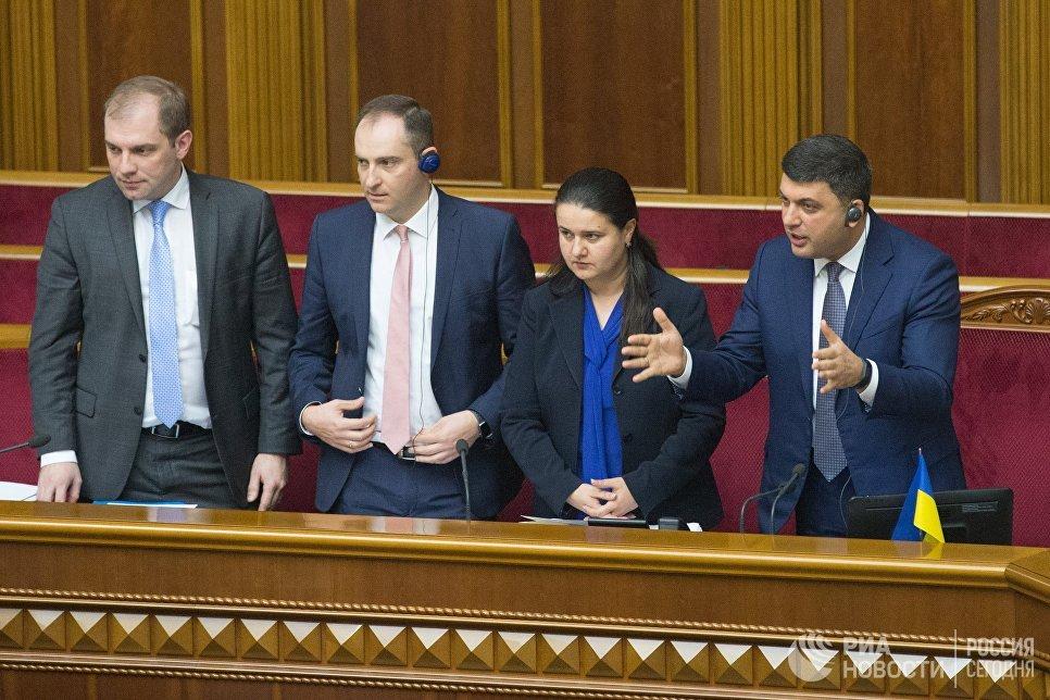 Что для Украины означает новая программа МВФ