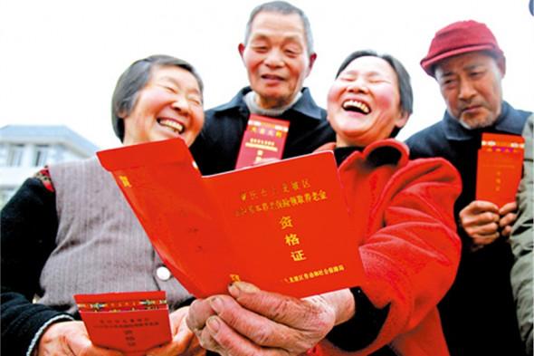 Пенсионная реформа в Китае - полная противоположность России