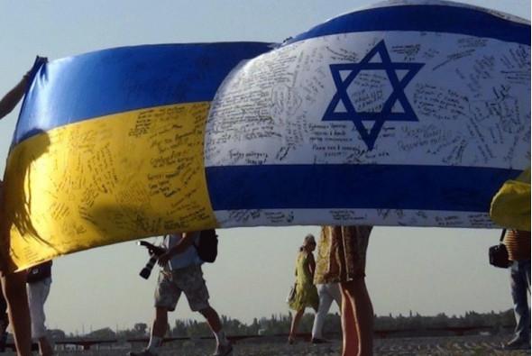 Шокирующая неожиданность: Похоже, израильское государство считает Россию своим врагом, а вот нацистские власти Украины - не считает