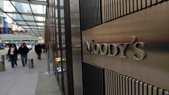 Moody's назвало возможную причину следующего кризиса в США