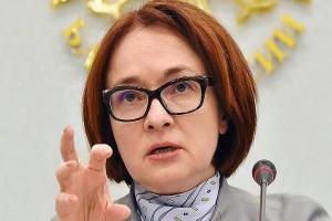 Власти РФ раздражены первым с 2014 г. ужесточением ЦБ