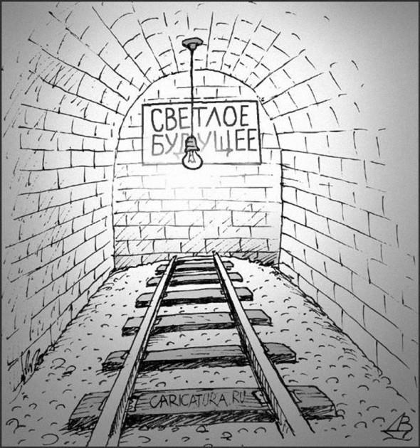 ВЦИОМ рассказал об ухудшении «социального самочувствия» россиян