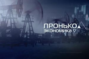 Они зажрались: У депутатов и чиновников отказало чувство меры и стыда