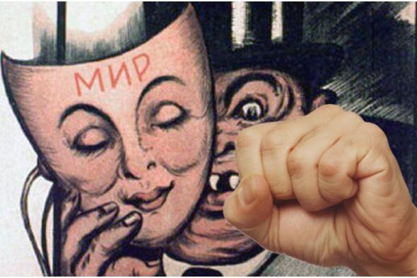 Народный удар по капиталистическому оскалу. Россия хочет и может вернуть социализм