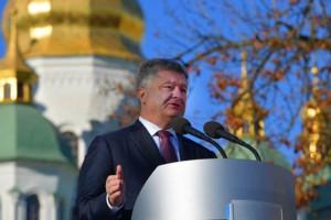 Автокефалия, как новая украинская «Fata Morgana»