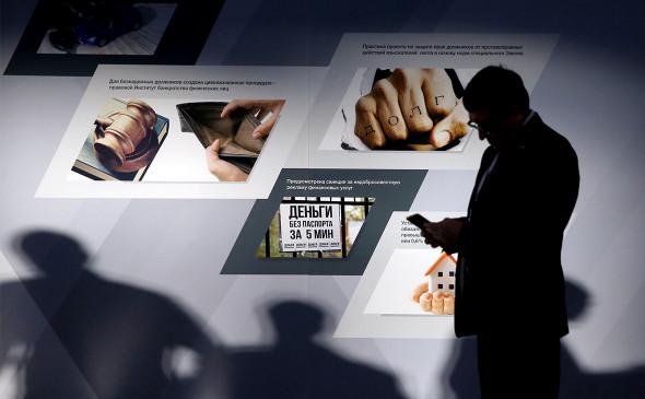 Коллекторы назвали основные причины отказа должников погашать кредиты