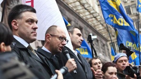 На Украине открыто дело «о сдаче Крыма» нынешней украинской властью