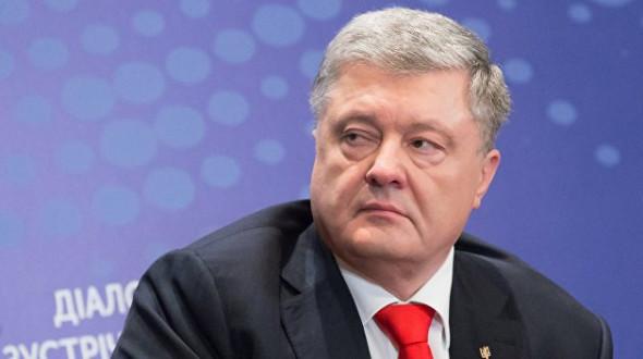 Киев: перезагрузка власти и судьба Порошенко