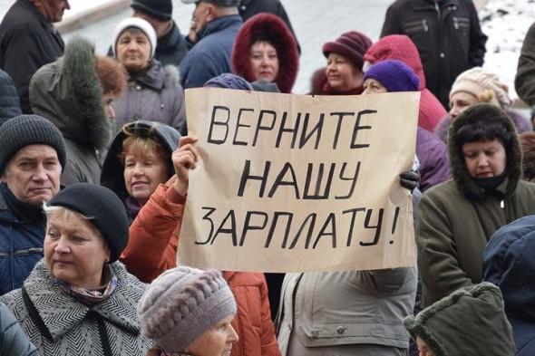 В России ощутимо выросли долги по зарплате