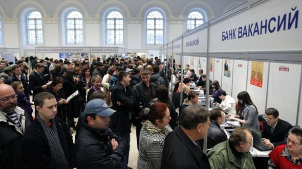 Зачем россиян хотят перевести на четырёхдневную рабочую неделю