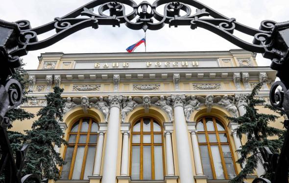 ЦБ сообщил о массированной распродаже рублей иностранцами