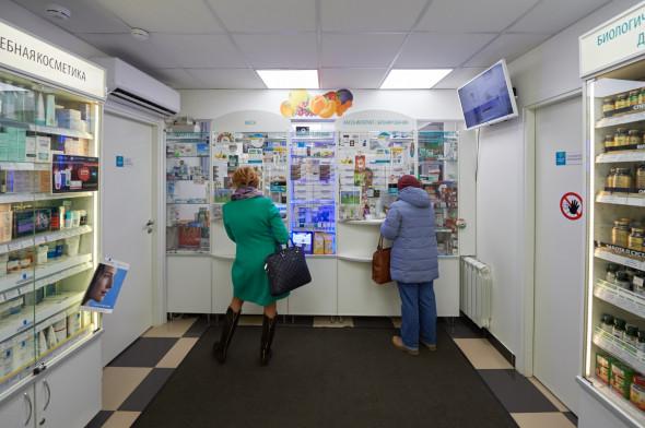 В московских аптеках начали выдавать кредиты на лекарства