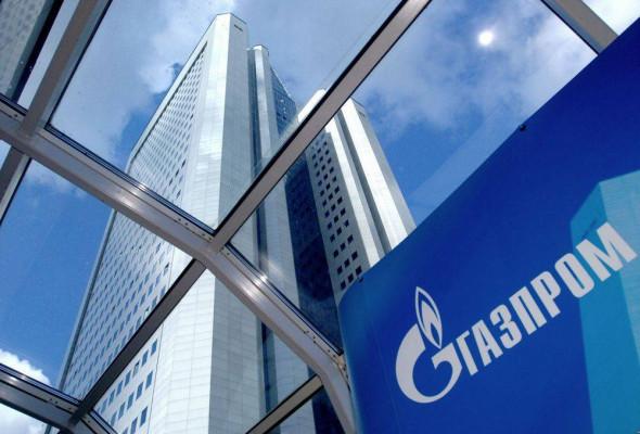 «Газпром» призвал готовиться к окончанию эпохи низких цен на газ в России