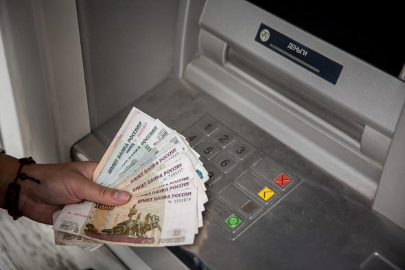Михаил Хазин: ЦБ РФ хочет минимизировать оборот наличности?