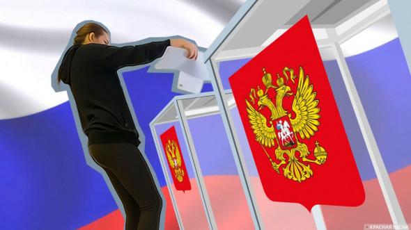 Тайна российской Конституции
