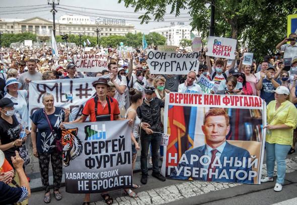 Почему хабаровские протесты скоро закончатся