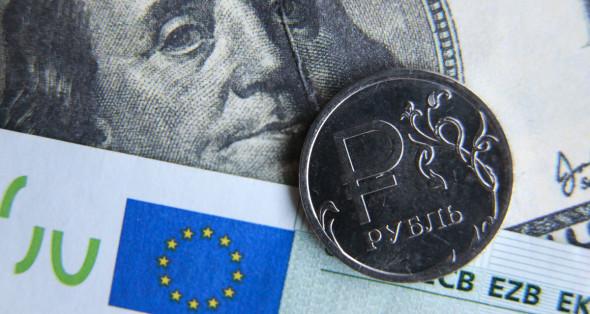 Осень доллара: американская валюта будет дешеветь многие месяцы