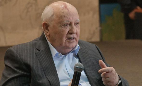 Горбачев рассказал, что было бы при сохранении СССР