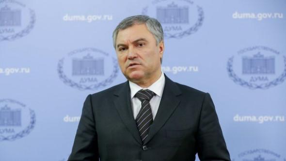 Володин предложил юридически закрепить предвыборные обещания депутатов