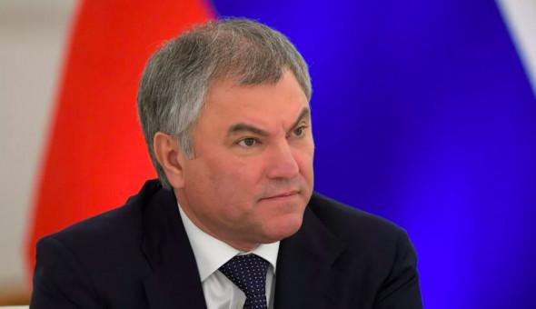 США придется подвинуться и уступить место России, заявил Володин