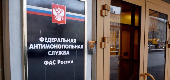 В России готовят закон о тотальном госрегулировании цен на продукты