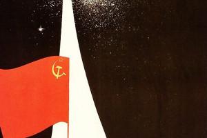 Андрей Девятов: Ветер перемен и парус судьбы